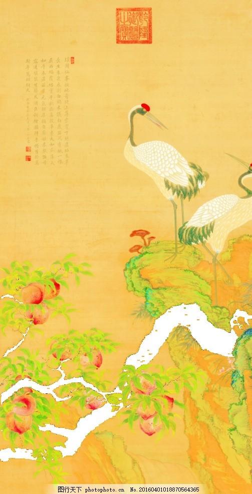蟠桃图 高清大图 装饰画 挂饰 壁纸 山水古画 仙鹤
