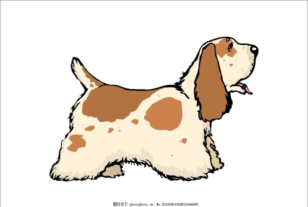 卡通狗,犬 狗狗 小狗 狗儿 矢量狗 萌狗 狗素材-图行