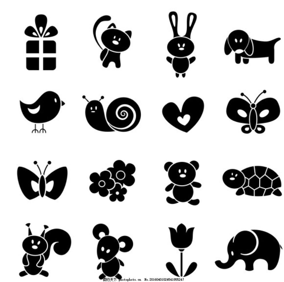 动物剪影 蛇 昆虫 虫子 冲鸟 飞翔 大象 熊 长颈鹿 狼 袋鼠