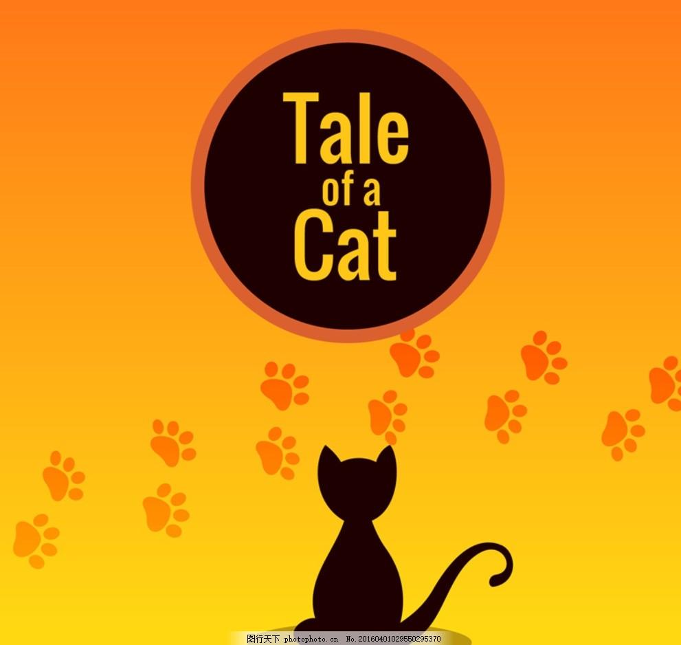 猫 猫咪 可爱 水彩 动物 宠物 小猫 脚印 彩绘 插画 背景