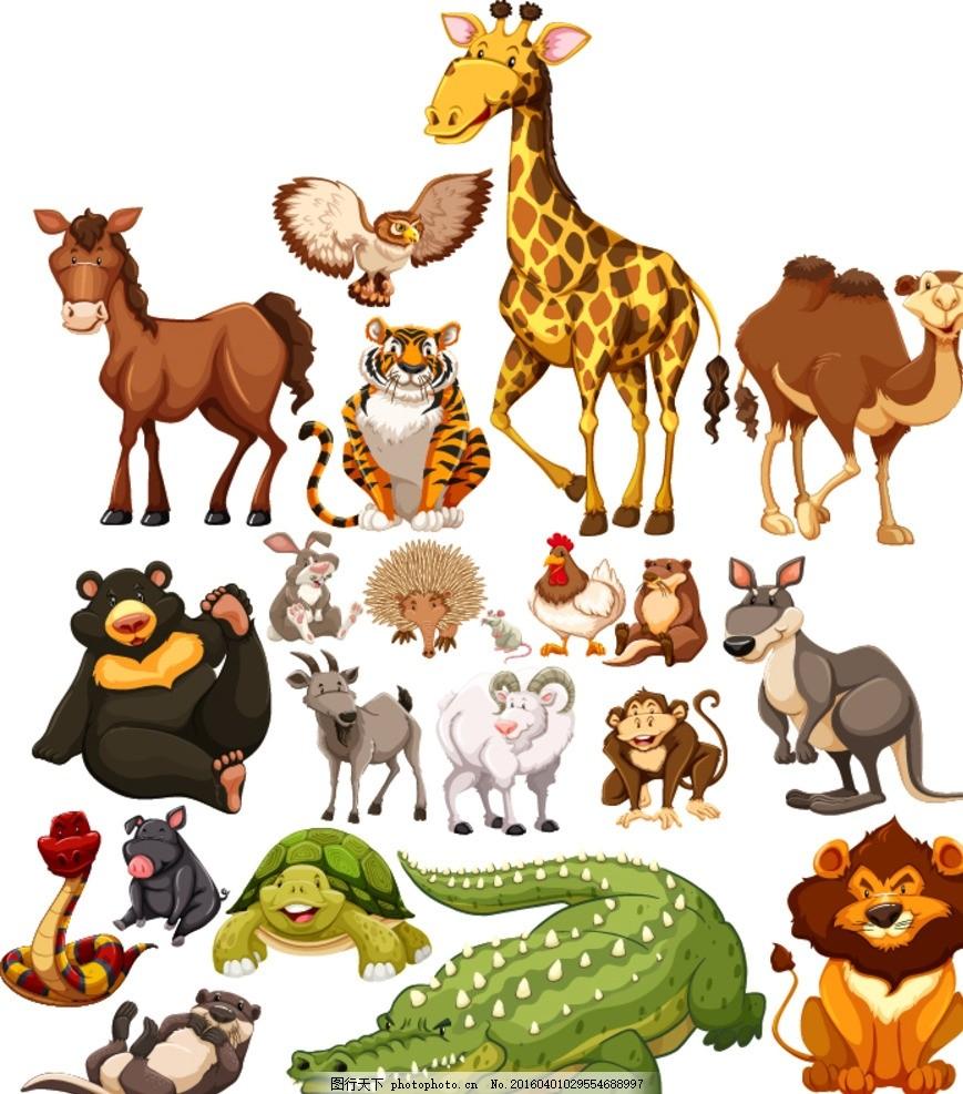 卡通动物 卡通 动物 鳄鱼 袋鼠 水牛 大熊猫 猩猩 长颈鹿 卡通斑马