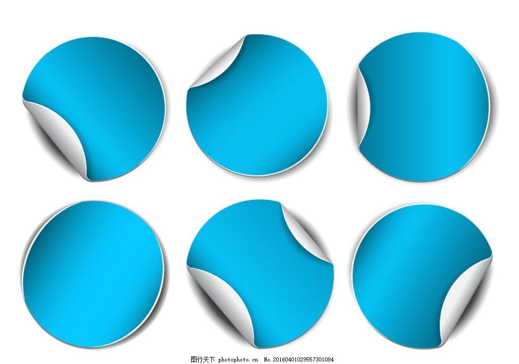 蓝色圆形贴纸矢量素材,标贴 卷角 卷边 矢量图-