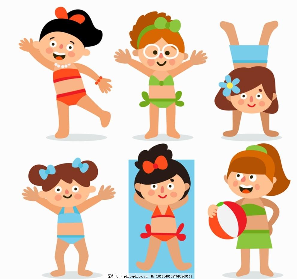 游泳圈 孩子 卡通 夏季 沙滩 挖沙铲 男孩 女孩 矢量图 ai格式 人物