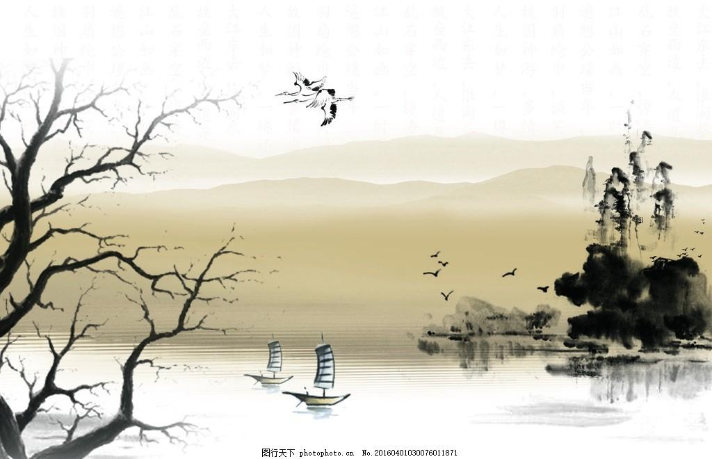 古风 枯藤 村落 中国风 鹤 帆船 鸟群 远山 山 水墨风 设计 广告设计