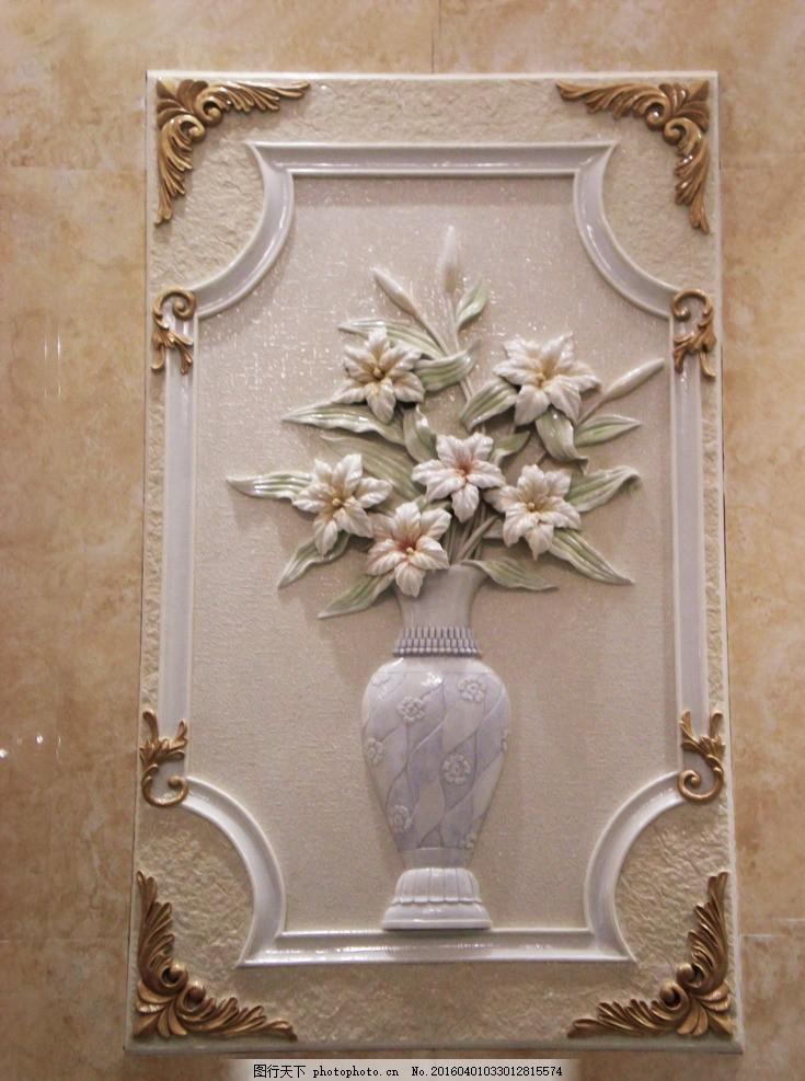 欧式浮雕玄关装饰画