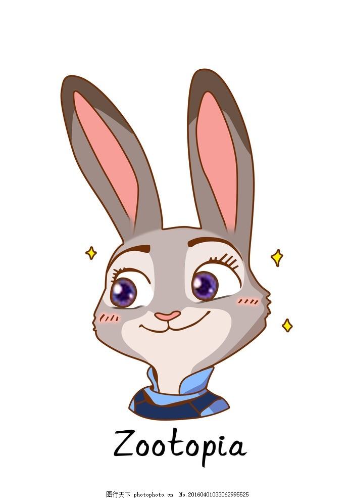 疯狂动物城兔子朱迪
