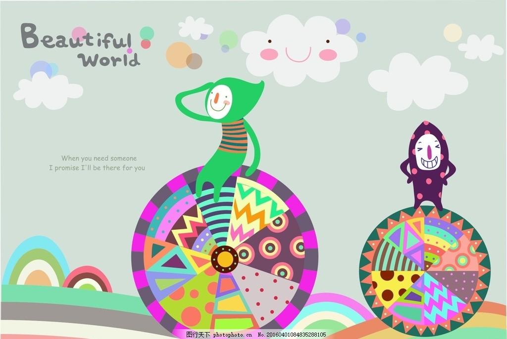 儿童轮子插画 卡通儿童插画 风景 韩式插画 贴图插画设计 手绘