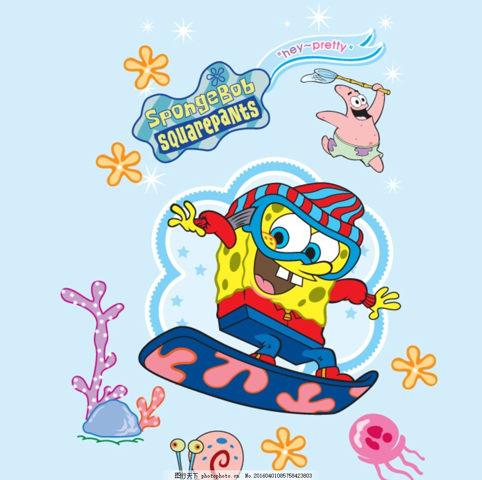 海绵宝宝 章鱼 蜗牛 标志 海星 设计 动漫动画 动漫人物 ai