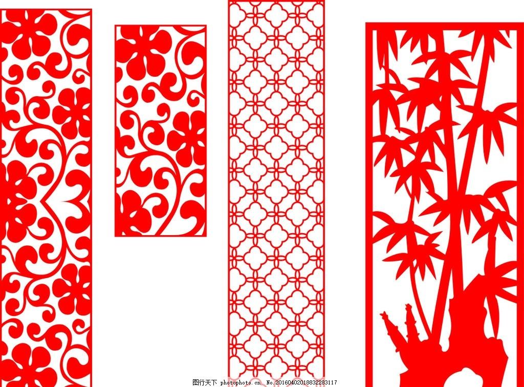 窗花 镂空 矢量图 木雕花 花格