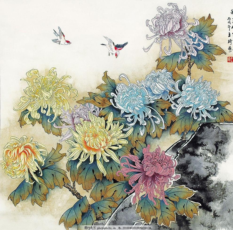 中国风菊花 国画 菊花 花卉 蝴蝶 水墨 工笔 设计 文化艺术 绘画书法