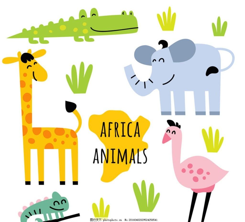 可爱非洲动物 简笔画 野生动物 鳄鱼 大象 长颈鹿 鸵鸟 变色龙 草
