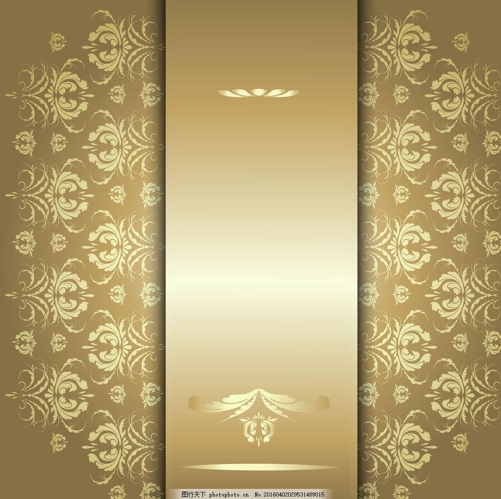 欧式花纹背景 欧式背景花纹 精美欧式花纹 墙纸 壁纸 欧式怀旧复古