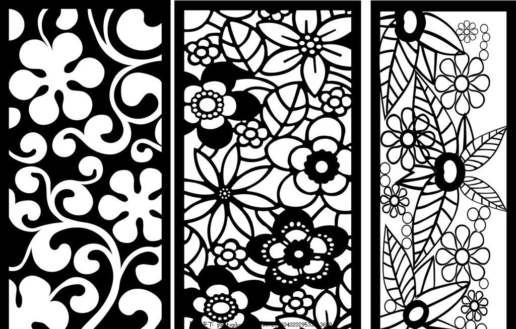 雕花 镂空花 欧式雕花 中式雕花 雕花图案 室内雕花 雕花隔断