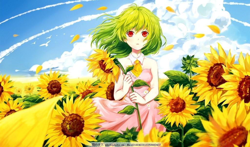 向日葵女孩 设计 素材 动漫 绘画 萌系 卡通 向日葵 女孩 可爱 设计