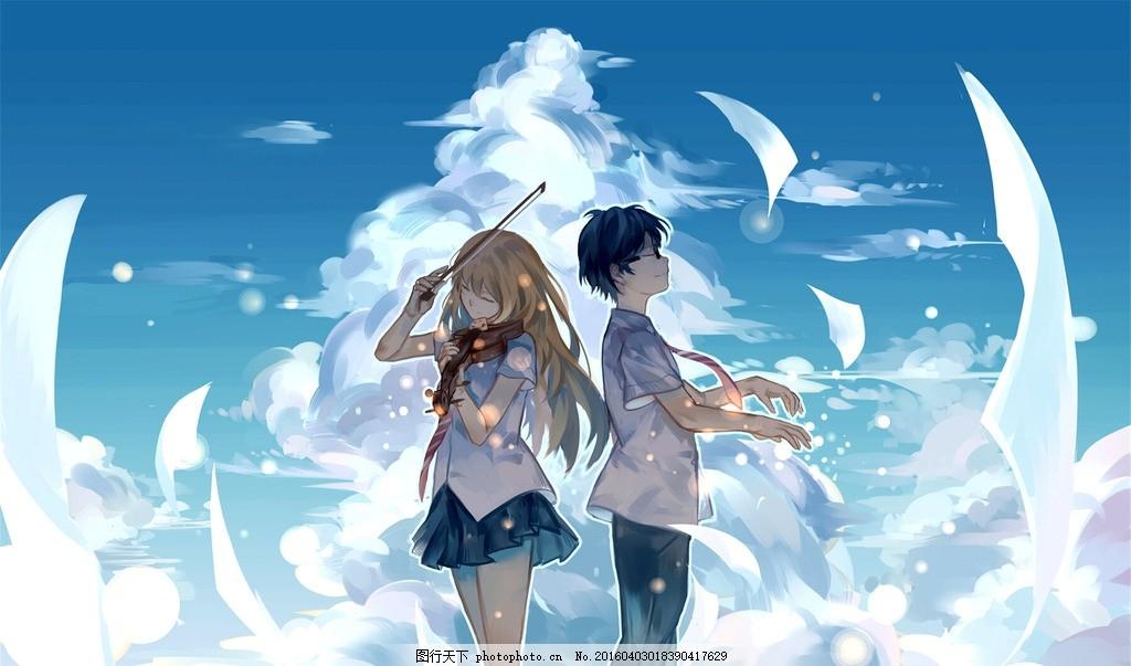设计 素材 动漫 绘画 萌系 卡通 蓝色 唯美 小提琴 女孩 男孩 设计