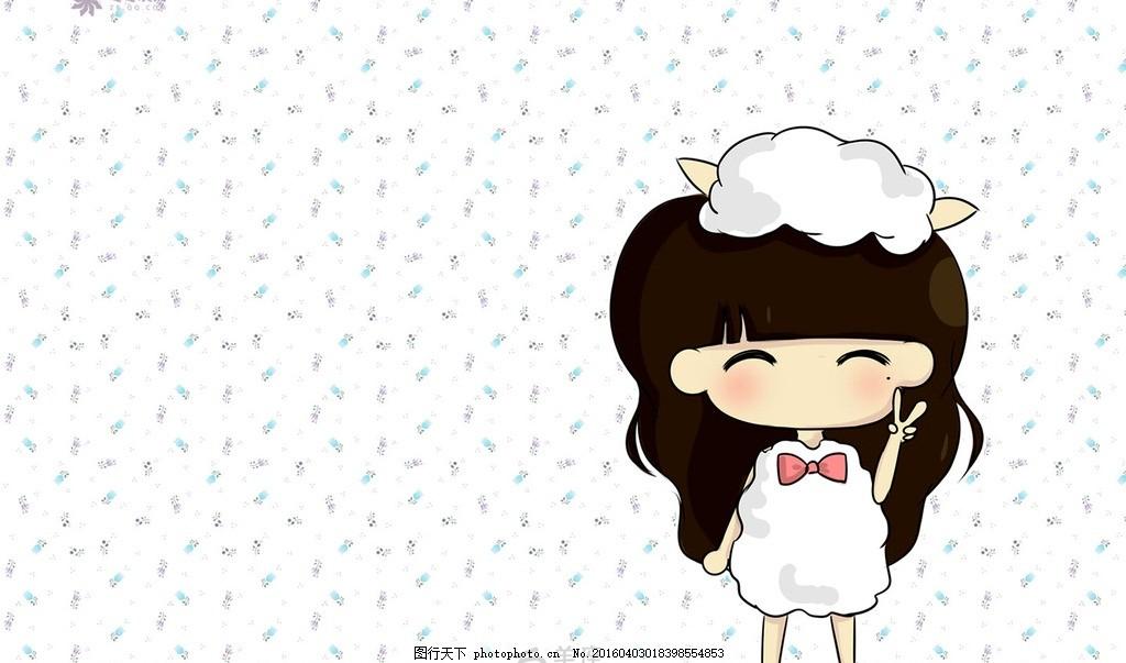 动漫 绘画 萌系 卡通 十二星座 可爱 白羊座 设计 动漫动画 动漫人物图片