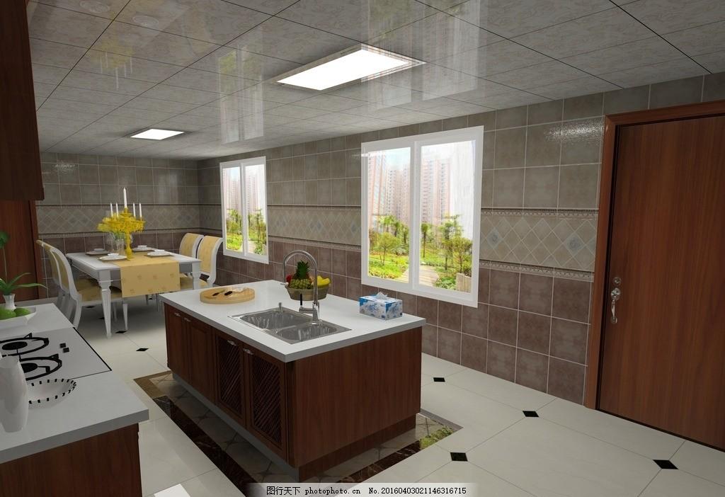 厨房 橱柜 3d 效果图 整体厨房 实木厨房 岛台厨房 开放式厨房