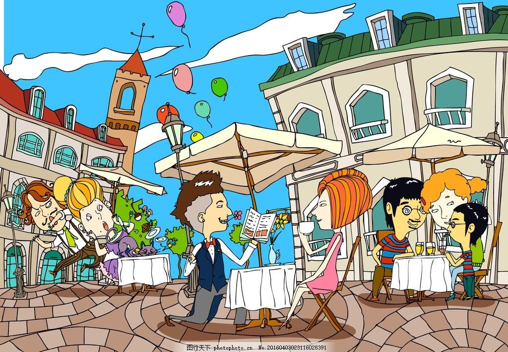 手绘 年代卡通餐厅