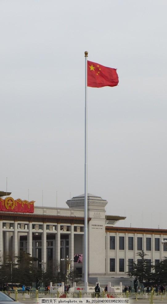 國旗 旗桿 紅旗 天安門 五星紅旗 攝影 旅游攝影 國內旅游 180dpi jpg