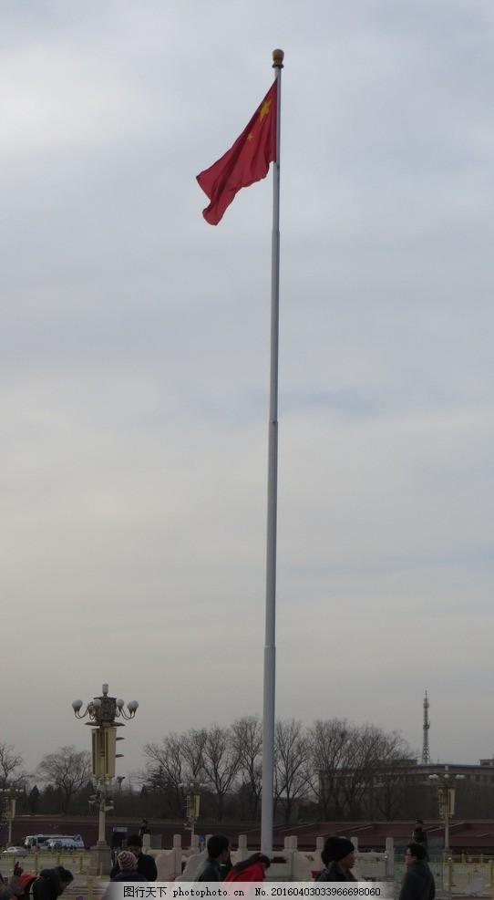 国旗 旗杆 红旗 天安门 五星红旗 摄影 旅游摄影 国内旅游 180dpi jpg