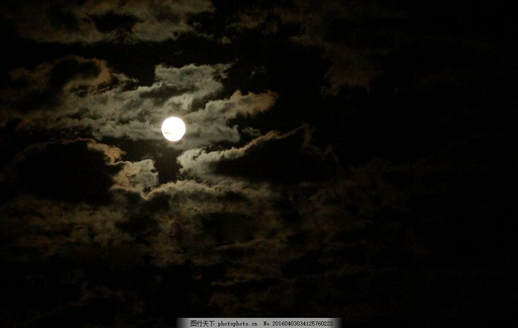 月亮 黑色 天空 夜晚 月饼 嫦娥 明月 黑夜 摄影 自然景观 自然风景