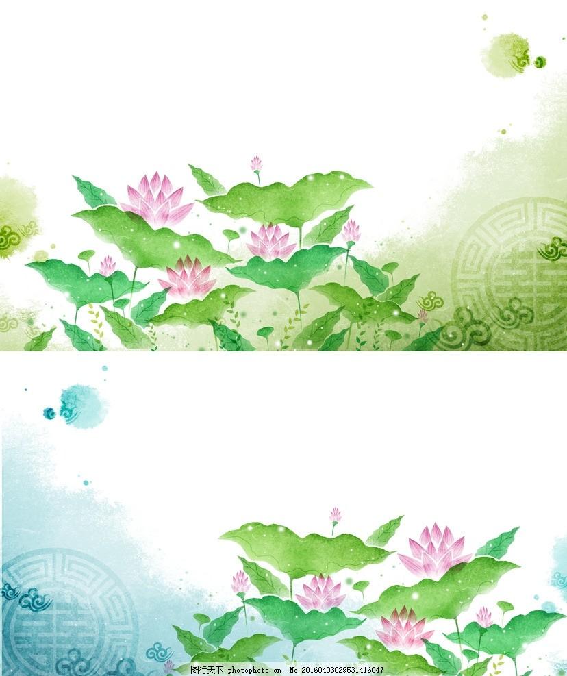 手绘莲花画 中国风艺术画 客厅画 荷花 荷叶 墨迹 工笔画 水彩画