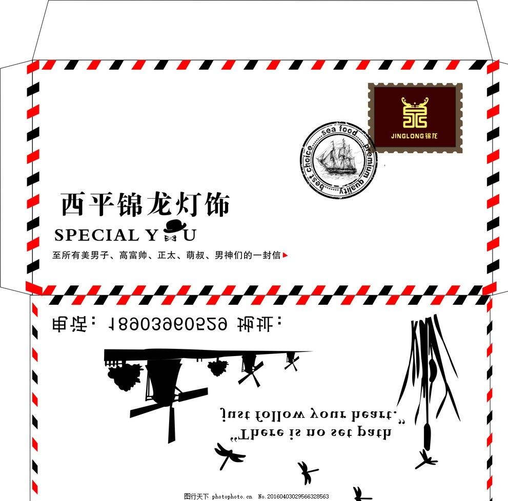 信封 欧式信封 邮票 欧式印章 绅士 卡通帽子 卡通蝴蝶结 花边 风车