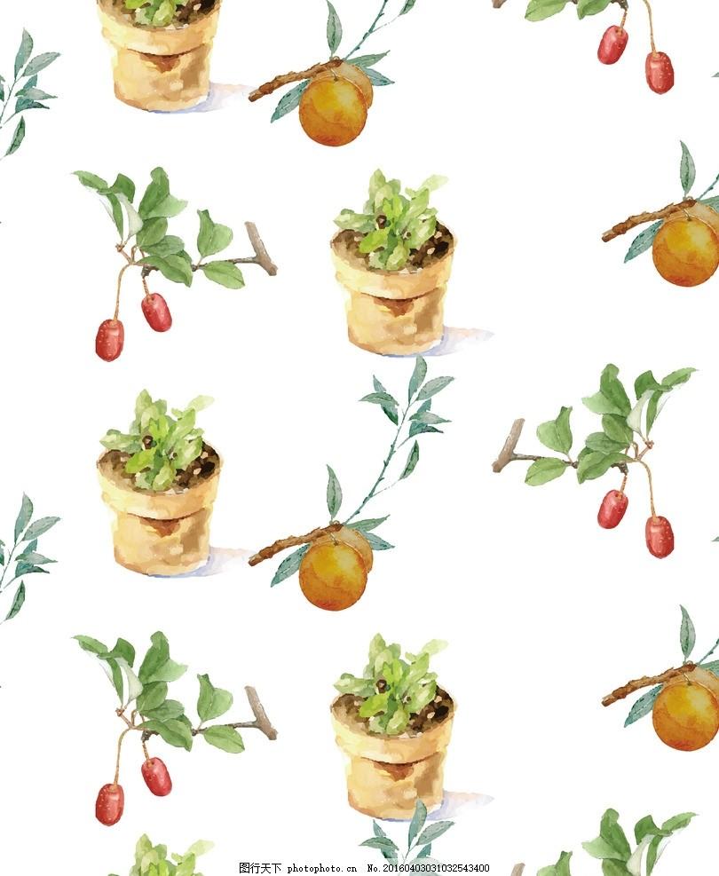 水彩植物 小清新手绘 盆栽 橘子 红枣 手绘 矢量 eps 底纹边框 背景