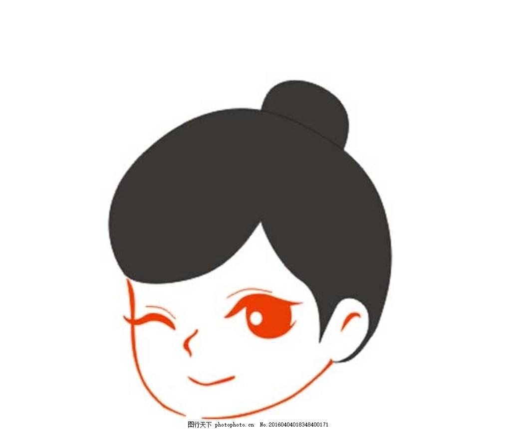 女性 动漫形象 女孩 动漫 形象 丸子头 萌 设计 动漫动画 动漫人物
