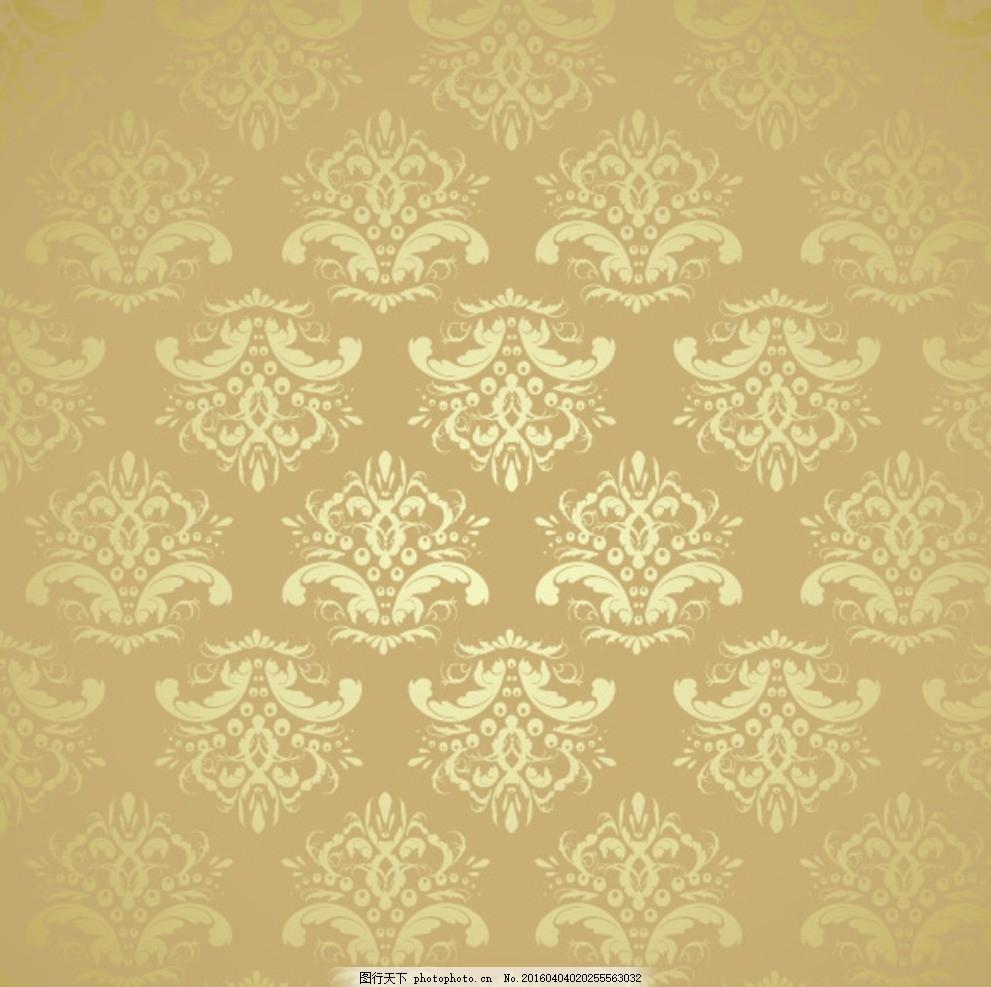 欧式大马士 革花纹背景 金色背景 大马士革背景 欧式花纹 底纹背景