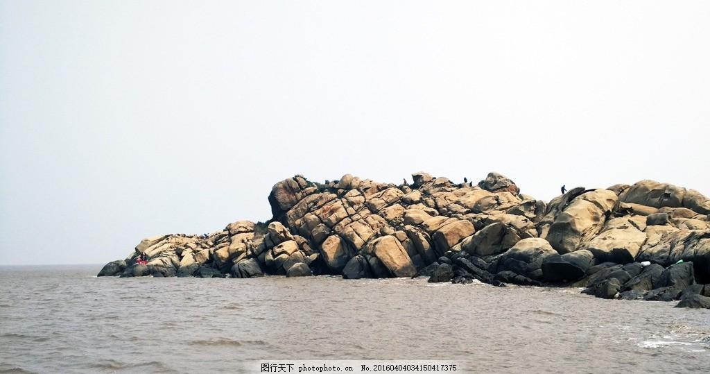 洋山石龙景区 洋山深水港 小洋山 东海 石头山 舟山 嵊泗列岛