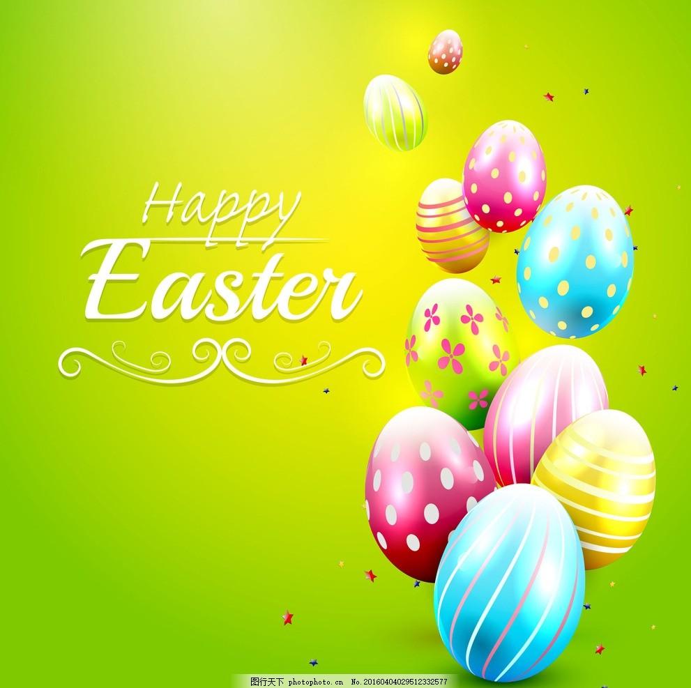 复活节 手绘 鸡蛋 彩蛋 兔子 卡通 节日素材 复活节背景