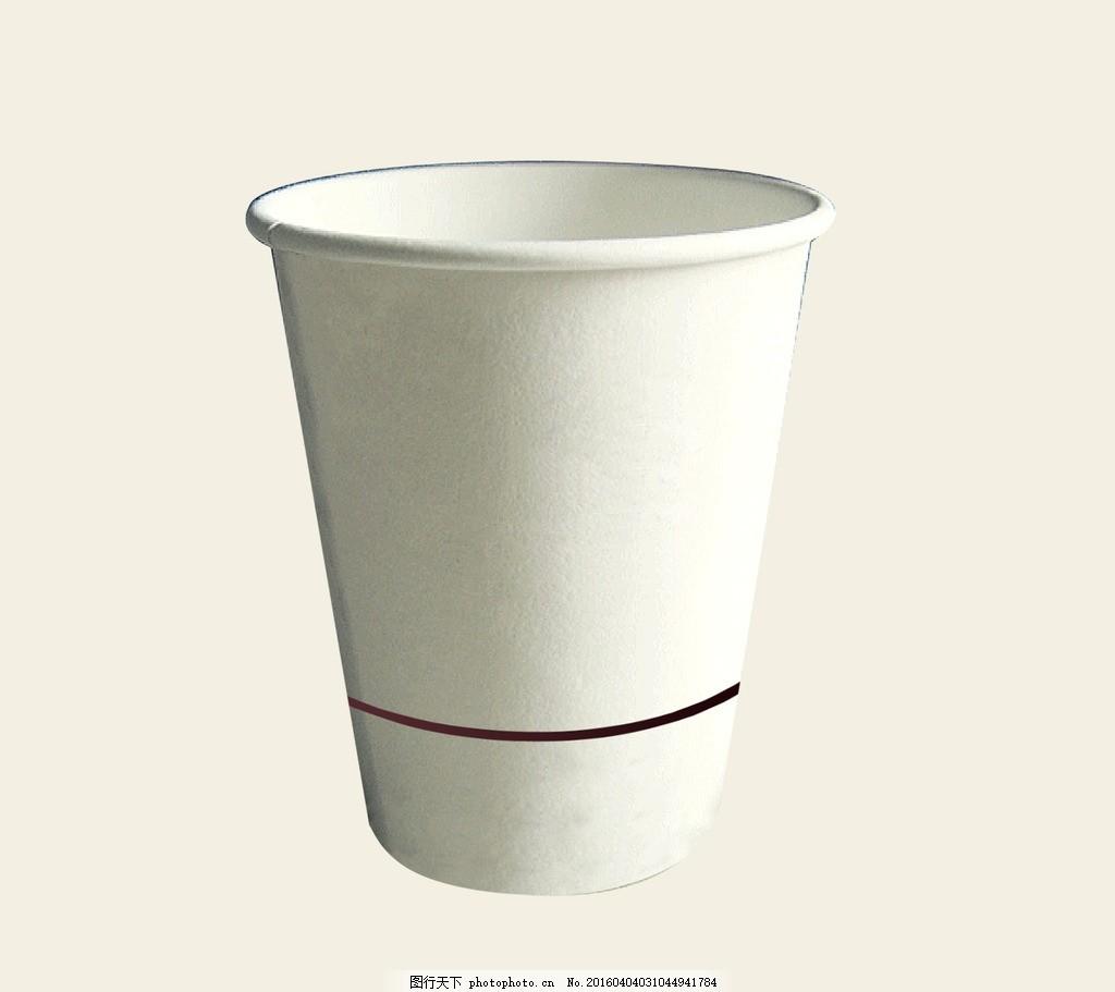 纸杯龙全身的做法图解