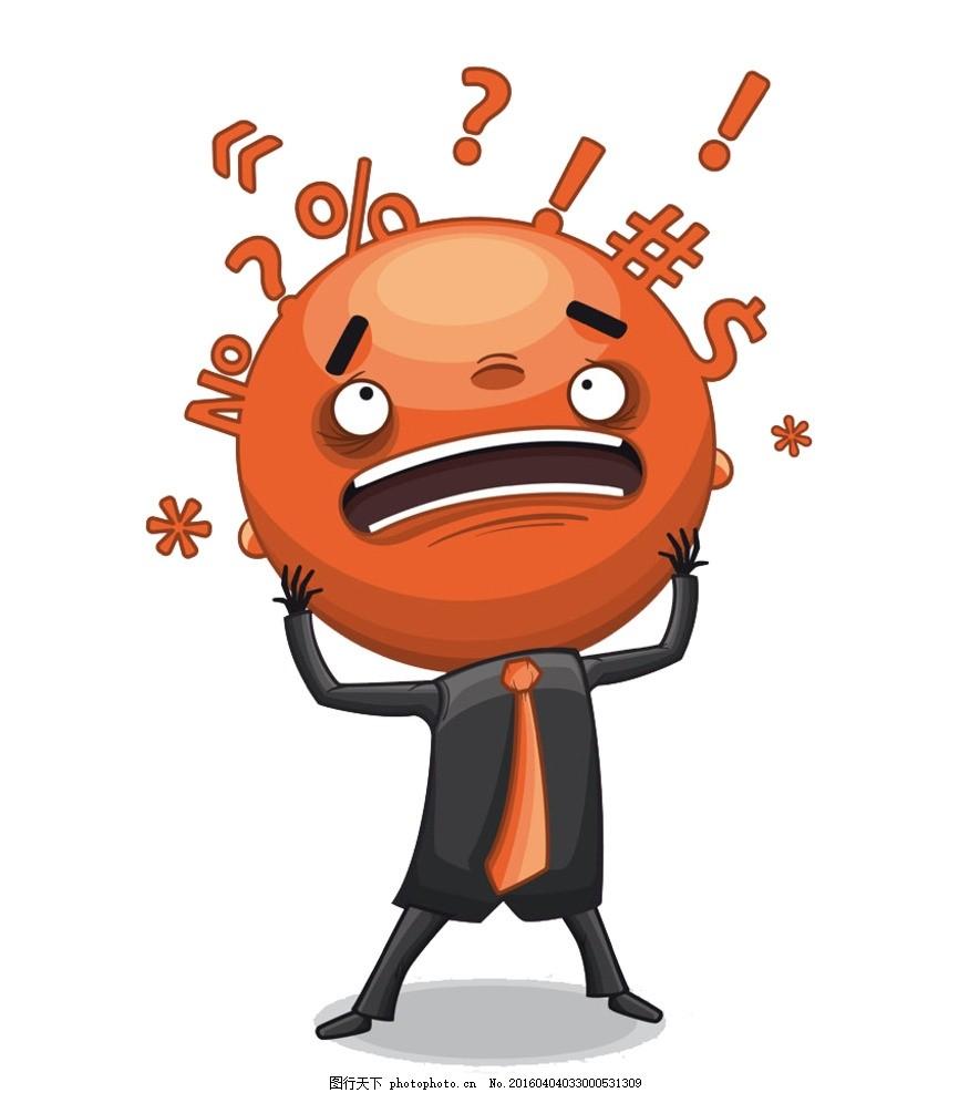 烦恼的小黄人 橙色 疑问 表情图片