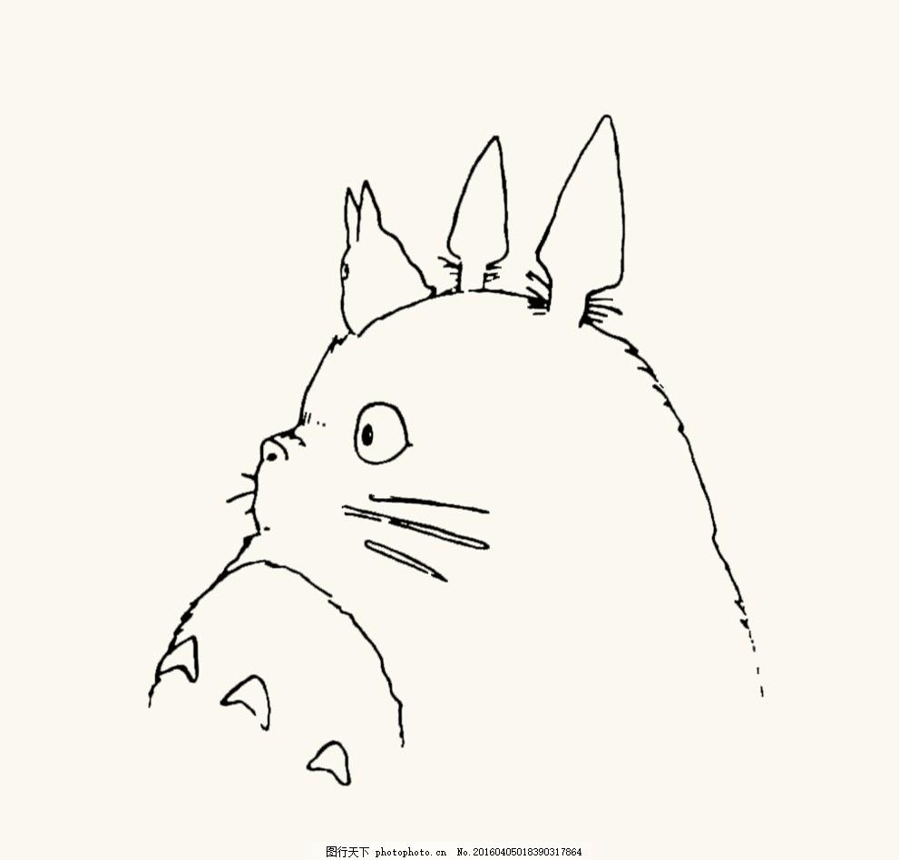 龙猫吉卜力 龙猫 吉卜力 宫崎骏 动漫 可爱 设计 动漫动画 动漫人物 2