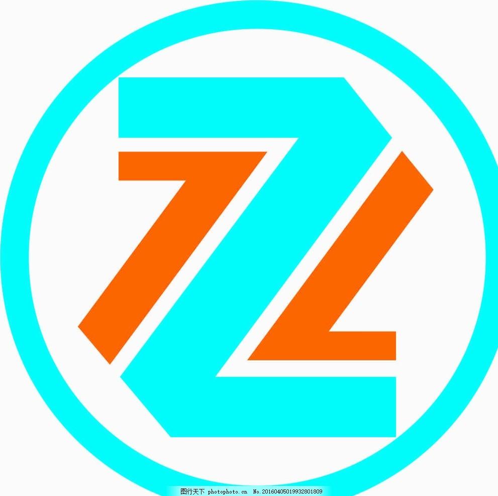 标志 标 logo zl 字母 绿色 黄色 设计 标志图标 企业logo标志 cdr