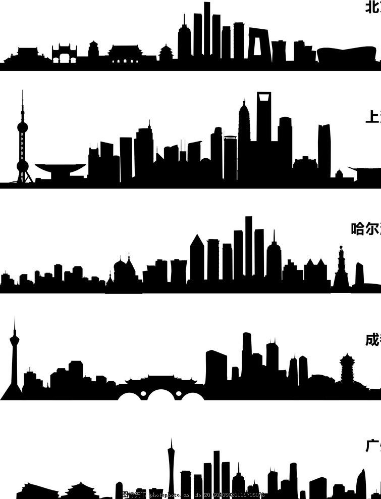 著名建筑剪影 剪影 建筑 城市剪影 北京建筑剪影 上海 广州 设计 标志