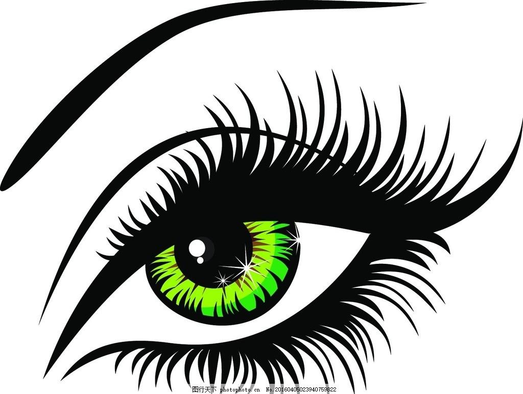 素材 眼 人眼 人物五官 卡通插画 人物及图标 设计 人物图库 其他 eps