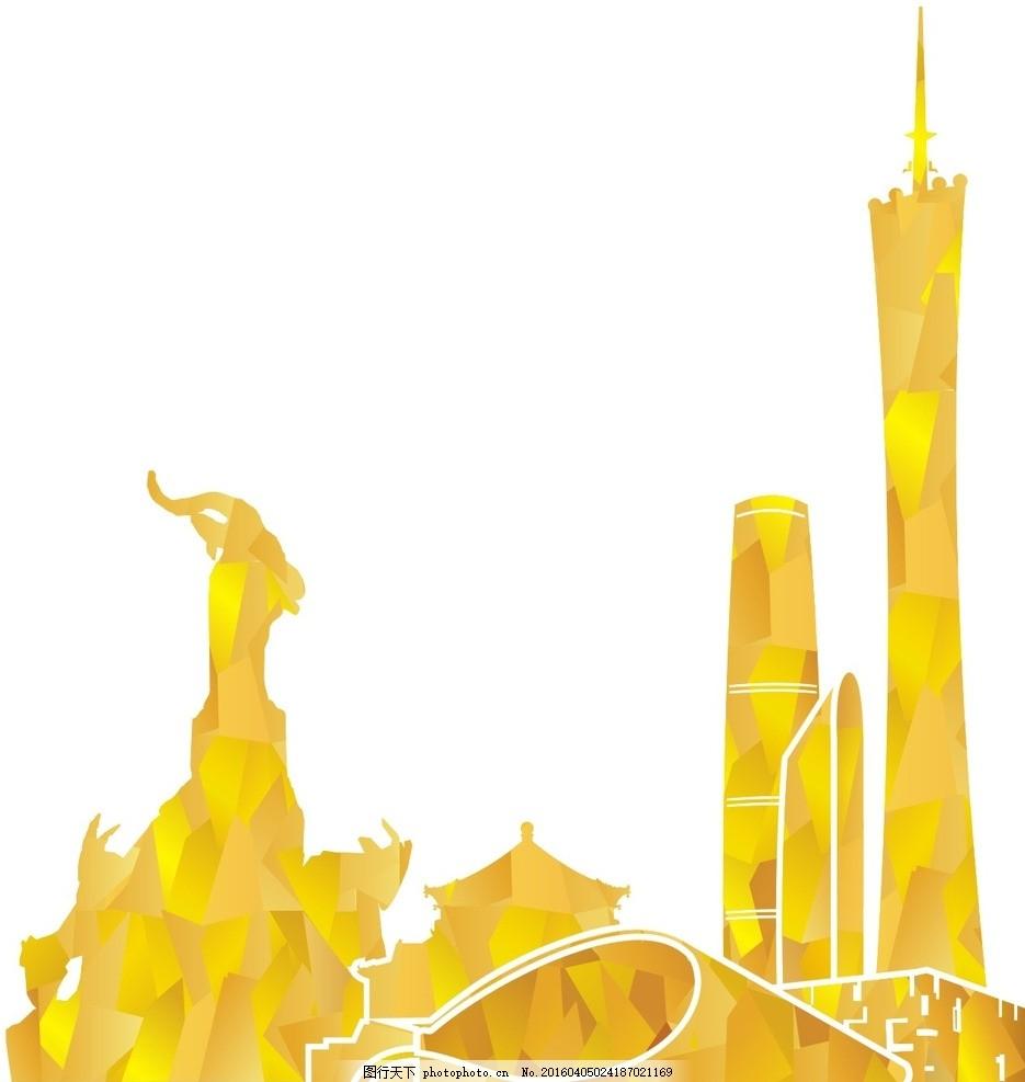广州建筑剪影 广州 广州建筑 剪影 广州地标 建筑 设计 自然景观 人文