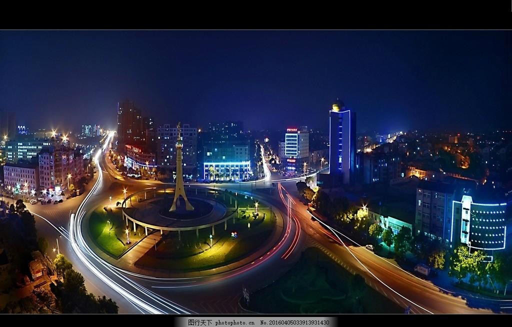 孝感 市中心 夜景 环岛 广场 道路 车辆 高楼 各种建筑 灯光灿烂