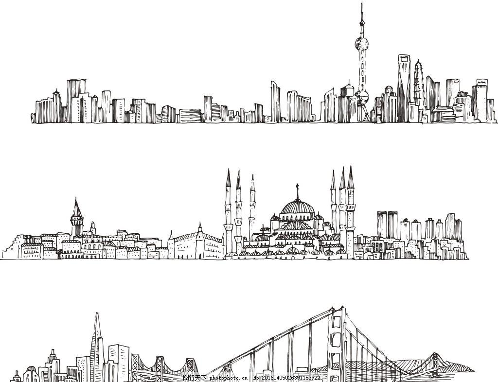 城市 图案 线条图 手绘图 矢量 插画 动感 线条 手绘 都市建筑 城市