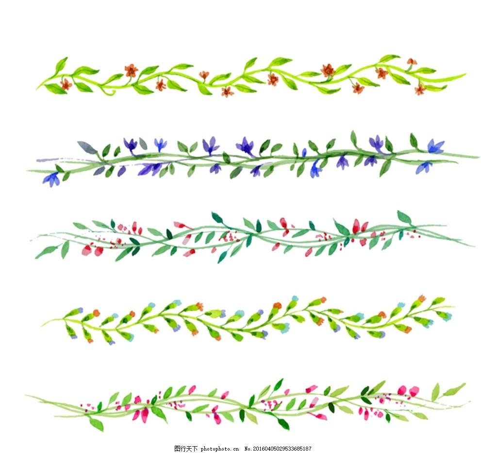 水彩花边 设计矢量 素材下载 花纹 花卉 叶子 平面素材