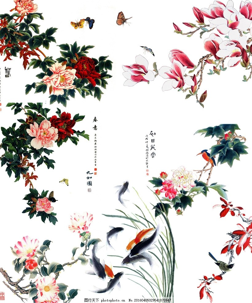 中国风 古风古典 工笔画花朵 花卉花鸟 蝴蝶牡丹 花 花枝 春意小鸟