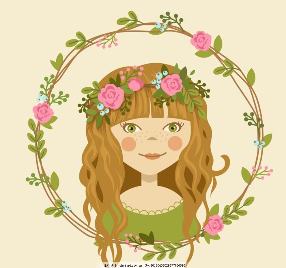 花仙子 仙女 卡通头戴花环 的女孩矢量 素材下载 雀斑 花朵 矢量图
