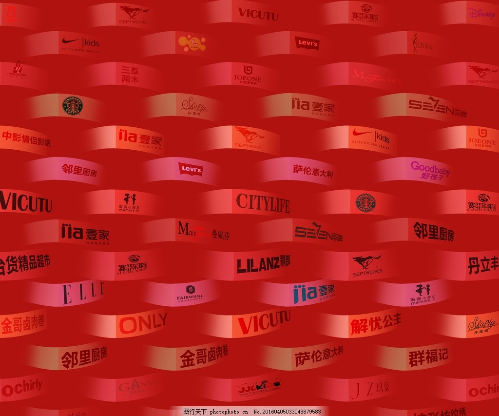 logo集合 品牌墙 品牌集合图片