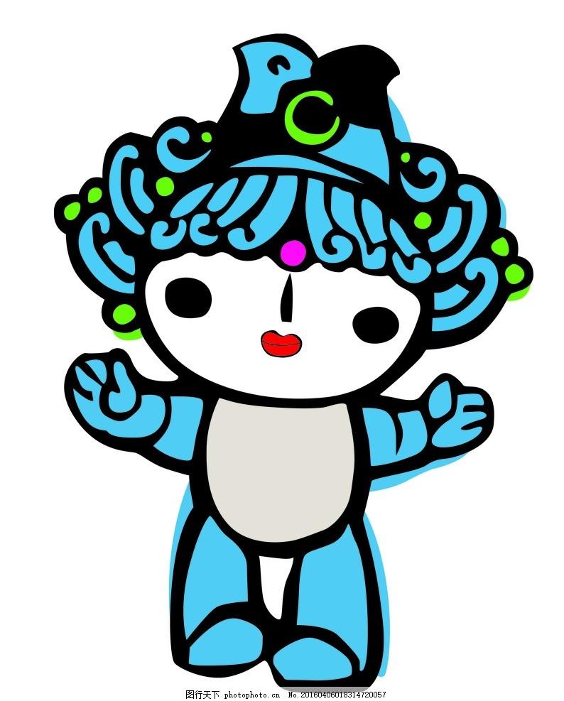 卡通娃娃 奥运会吉祥物 贝贝 蓝色 动物 漫画 各色人物 动漫动画