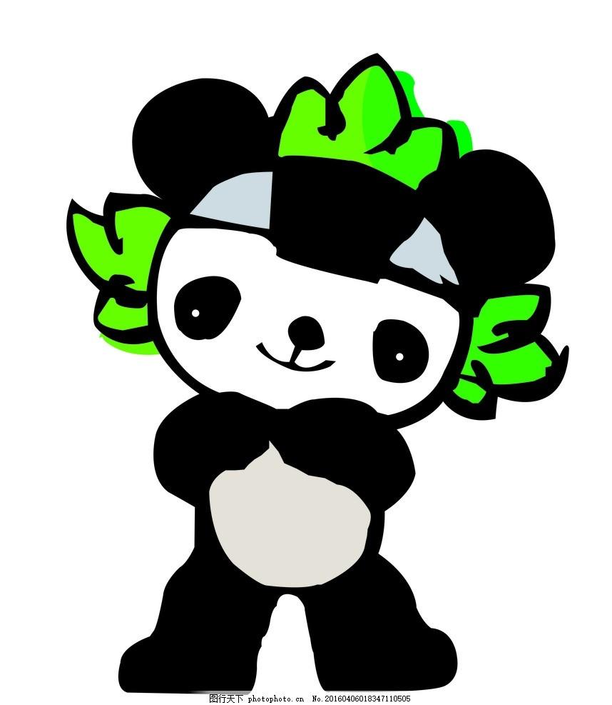 卡通娃娃 奥运会吉祥物 熊猫 漫画 动物 黑色 各色人物 设计 动漫动画