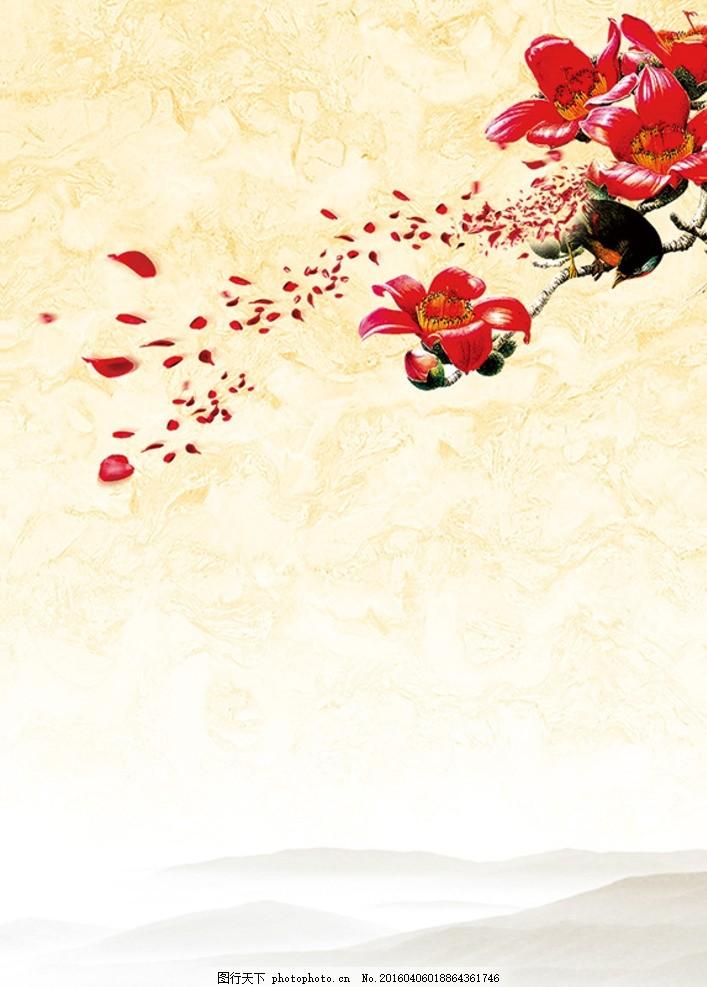 木棉花 海报背景 复古 中国风 彩页 美容 设计 文化艺术 传统文化 300图片