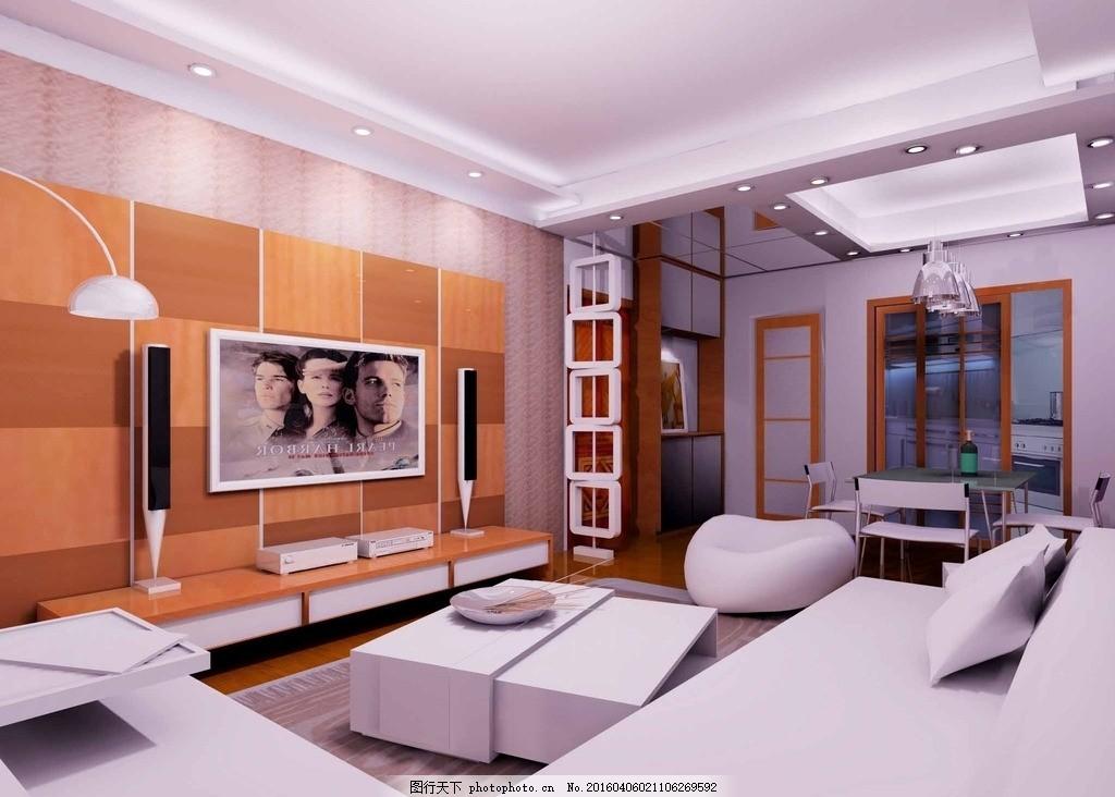 室内效果图 室内装修 吊顶 造型 白色 简约
