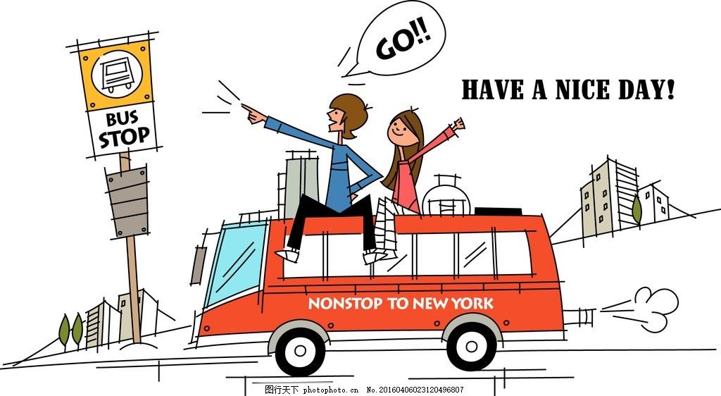 车 巴士 公交站牌 男孩 女孩 卡通房屋 甜蜜生活 时尚情侣 手绘插画